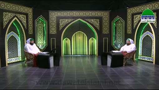 Dar Ul Ifta Ahlesunnat Ep 895 - Ramadan Kay Mutafarriq Masail