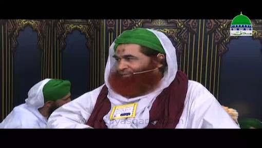 Esal e Sawab Ki Hui Cheez Ghar Lana Kaisa?