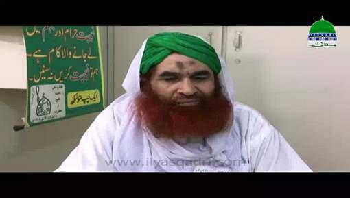 Toufeeq Khanani Say Un Ki Behan Kay Intiqal Par Taziyat