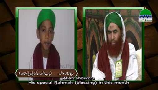 Madani Muzakra - Ghairat Kay Naam Par Qatal