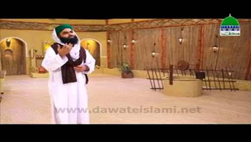 New Kalam - Ramadan Marhaba