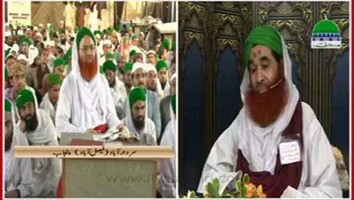 Madani Muzakra Ep 1226 - 05 Ramadan 1438H After Asar