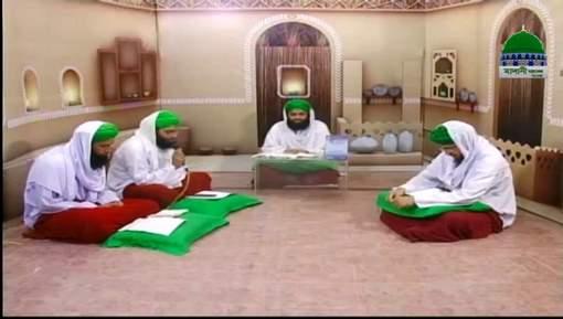 Ramadan ALLAH Ka Mehman 1438H Ep 04 - Durood o Salam