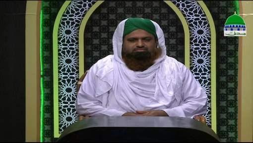 Dar Ul Ifta Ahlesunnat Ep 896 - Ramadan Kay Mutafarriq Masail