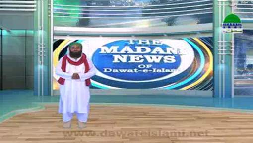Madani News English - 01 June 2017