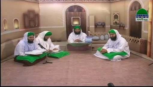 Ramadan ALLAH Ka Mehman 1438H Ep 05 - Bangla