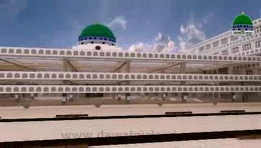 Sunnaton Bhara Bayan - ALLAH Walon Ki Namaz