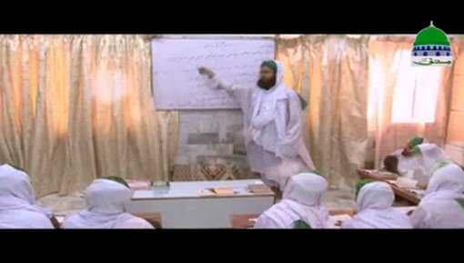 5 Maah Mudarris Coures Pakistan Kay 10 Maqamat Par 1st Ramadan 1438 Say Shuru Ho Chuka