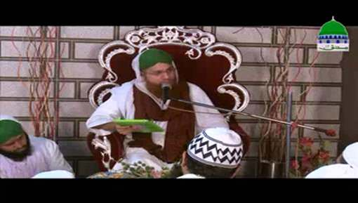 Yarasoolallah ﷺ Main Pareshan Hon