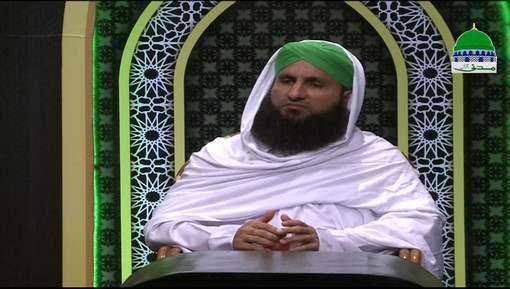 دارالافتاء اہلسنت قسط 898 - مصارف زکٰوۃ