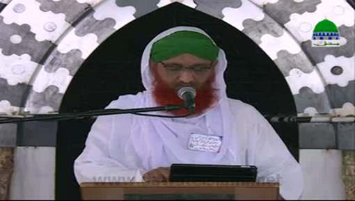 Iman Ki Shakhain Ep 274 - Har Har Nemat Ka Shukr Ada Karna Chahiye