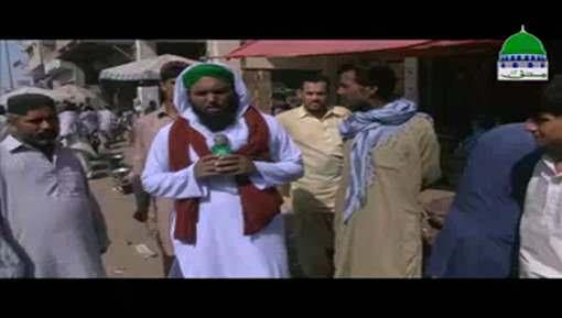 Mehnat Kashun Ka Ramadan Ep 06 - Fruit Mandi Kay Mehnat Kash Islami Bhai