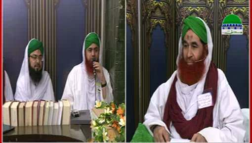 Madani Muzakra Ep 1224 - 04 Ramadan 1438H After Asar