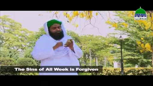 Sins of Previous Week Can Be Forgiven By doing These Activities On Jumuah