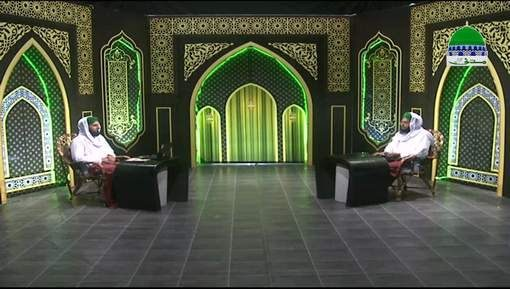 Dar Ul Ifta Ahlesunnat Ep 899 - Ramadan Kay Mutafarriq Masail