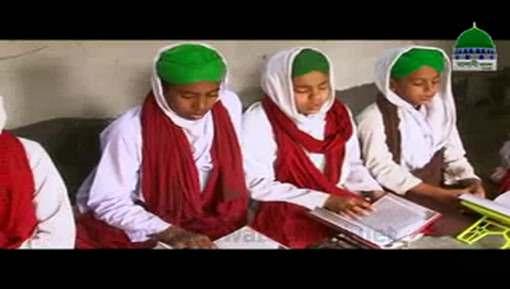 Fund Promo - Madrasa Tul Madina Bangla