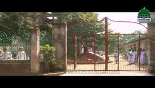Fund Promo - Jamia Tul Madina Munshiganj Bangla