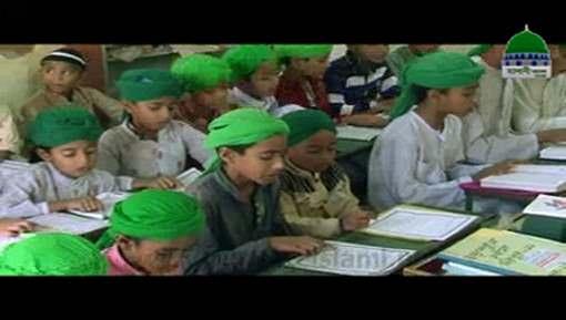 Fund Promo - Madrasa tul Madina And Jamia tul Madina Bangla