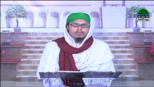 Ashra E Maghfirat Ep 12 - Bangla