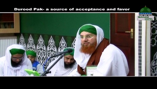 Durood Pak A Source Of Acceptance And Favor