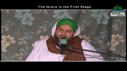 The Grave Is The First Stage