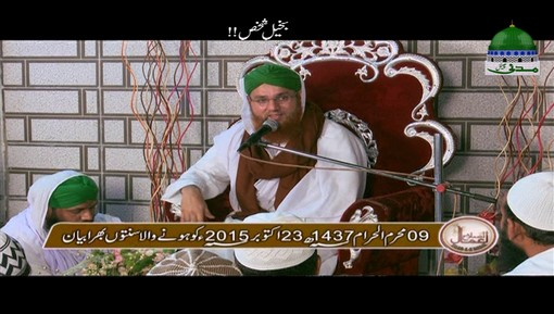 Bakheel Shakhs