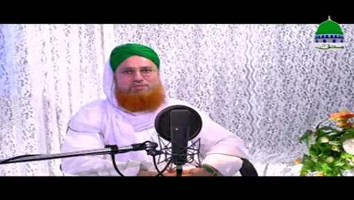 Ramadan ul Mubarak Main Cheezon Ki Qeematain Barhana Kaisa?