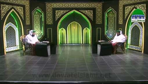 Dar Ul Ifta Ahlesunnat Ep 900 - Ramadan Kay Mutafarriq Masail