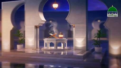 Ramadan ALLAH Ka Mehman 1438H Ep 06 - Bangla