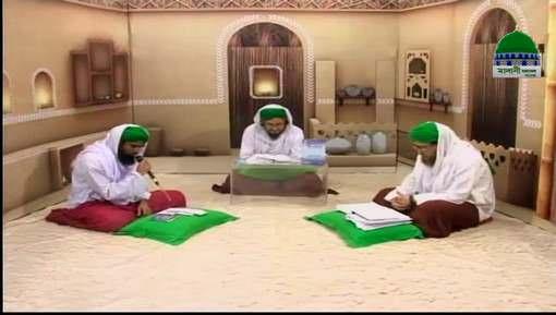 Ramadan ALLAH Ka Mehman 1438H Ep 07 - Bangla