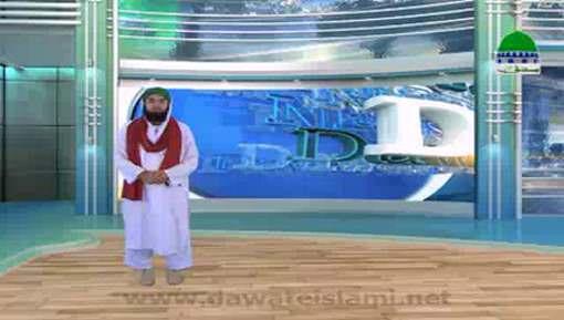 Madani News English - 08 June 2017