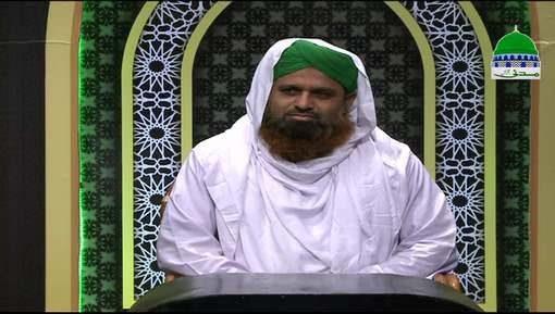 Dar Ul Ifta Ahlesunnat Ep 901 - Ramadan Kay Mutafarriq Masail