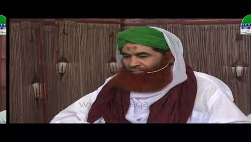 Safar Main Azan Ki Awaz Na Aaye To Iftar Kaisay Karain?