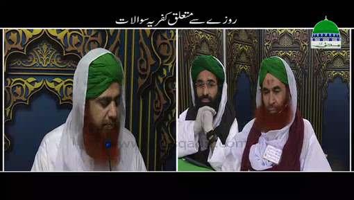 Rozay Say Mutaliq Kufriya Sawalat