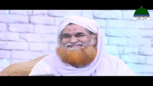 Zehr Ka Asar Khatam Karnay Ka Rohani Ilaj