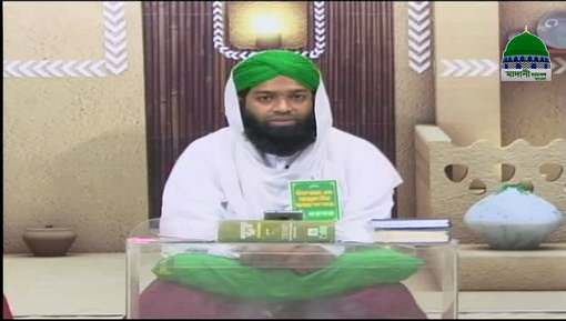 Ramadan ALLAH Ka Mehman 1438H Ep 08 - Bangla