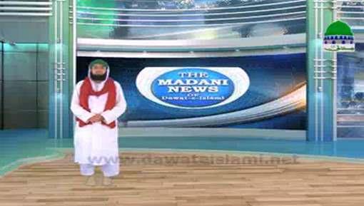 Madani News English - 12 June 2017