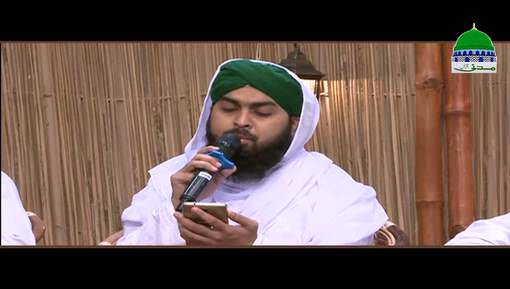 Qismat Meri Chamkaiye Aaqa ﷺ