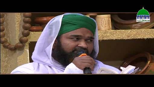 Hai Kalam e Ilahi Main Shams o Duha