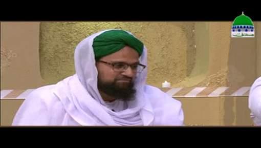 Ziyarat e Mustafa ﷺ