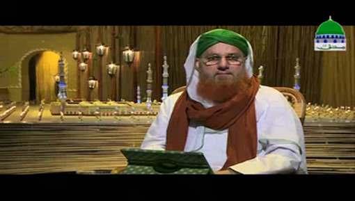 Aik Waqia Hadees Say - Badgumani Walay Kaam Na Karain
