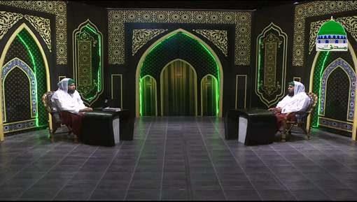 Dar Ul Ifta Ahlesunnat Ep 903 - Ramadan Kay Mutafarriq Masail