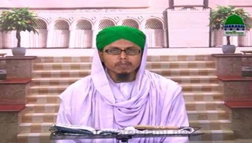 Ashra E Maghfirat Ep 05 - Bangla