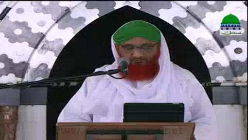 Iman Ki Shakhain Ep 275 - Quran e Paak Kay Fazail
