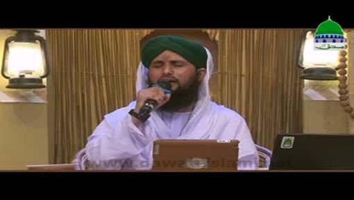 Chor Fikr Dunya Ki Chal Madinay Chaltay Hain