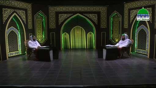 Dar Ul Ifta Ahlesunnat Ep 904 - Ramadan Kay Mutafarriq Masail
