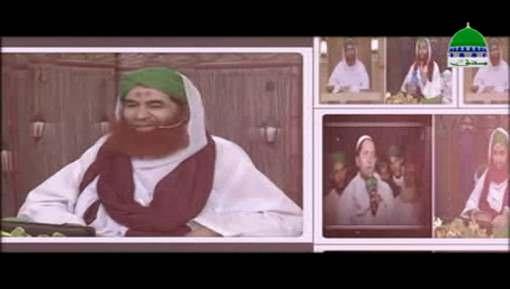 Ramzan Ki Purkaif Yaadain 1438H Ep 07