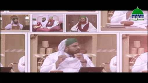 Ramzan Ki Purkaif Yaadain 1438H Ep 08