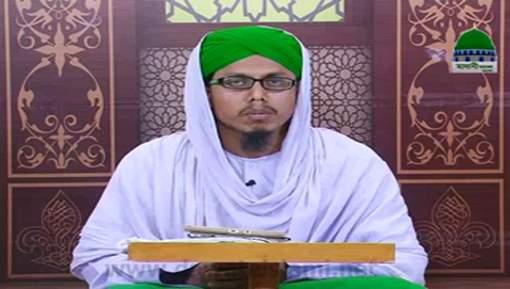Ashra E Maghfirat Ep 07 - Bangla