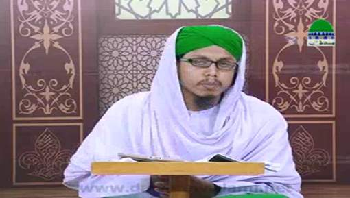 Ashra E Maghfirat Ep 08 - Bangla